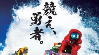 「競艇展望・住之江」開設63周年記念G1太閤賞競走-事前レース展望