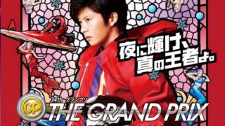 「競艇展望・住之江」SG第34回グランプリシリーズ(賞金王シリーズ戦)-事前レース展望
