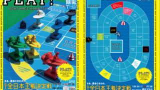 「競艇展望・唐津」G1全日本王者決定戦(開設66周年記念)-事前レース展望