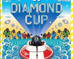 G1ダイヤモンドカップ2020