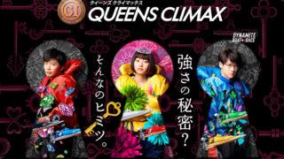 「競艇予想・浜名湖」PG1第9回クイーンズクライマックス/G3QCシリーズ(5日目)-買い目掲載!