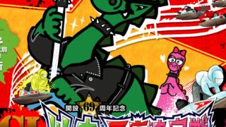 「競艇予想・津」開設69周年記念 ツッキー王座決定戦(5日目)買い目掲載!